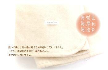 【秋の収穫祭!!】【HanzamCocoa】認証オーガニックコットン綿毛布シングルサイズ(綿100%)(ハンザムココアオリジナル)