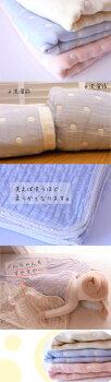 洗うほどにふんわり柔らかい。日本製オーガニック