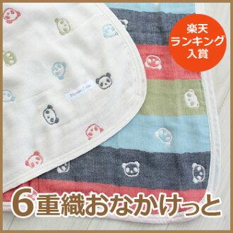 【Hanzam Cocoa】日本國產六層柔軟棉被 肚皮棉被 熊貓圖案 多種顏色  二分之一尺寸(Hanzam Cocoa獨家) 日本製造棉毯/吸濕速幹/100%純棉/沒有毛毯的悶熱 十分清爽/三河木棉