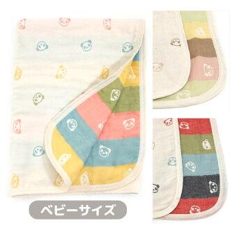 【Hanzam Cocoa】日本國產六層柔軟棉被 肚皮棉被 熊貓圖案 多種顏色 四分之一尺寸(Hanzam Cocoa獨家) 日本製造棉毯/吸濕速幹/100%純棉/沒有毛毯的悶熱 十分清爽/三河木棉