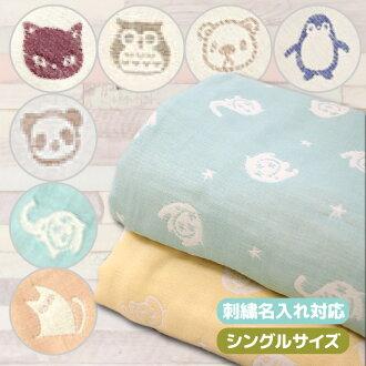 【Hanzam Cocoa】日本國產六層柔軟棉被 肚皮棉被 熊貓圖案 动物花样 單人尺寸(Hanzam Cocoa獨家) 日本製造棉毯/吸濕速幹/100%純棉/沒有毛毯的悶熱 十分清爽/三河木棉