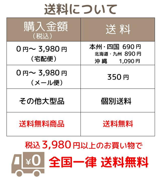 [24%OFF]京都西川ローズベビーカバー防水シーツローズベビーカバー[キャッシュレスで5%還元]