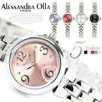 腕時計 レディース ブランド 腕時計 時計 ブレス シンプル AO-821 ステンレス エビちゃん ファッションウォッチ かわいい プレゼント ギフト 特価 激安 うでどけい とけい 時計 WATCH【レディース】【腕時計】【ブランド】