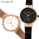 アレサンドラオーラ ALESSANdRA OLLA 腕時計 ...