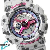 【送料無料】Baby-G腕時計カシオCASIOベビージーフラワー・レオパード・シリーズBA-110FL-8ADRグレーピンクアナデジベビーGBabyGブルーウォッチ人気プレゼントレディース特価WATCHうでどけい【腕時計】【CASIO/BABY-G】