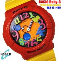 【送料無料】Baby-GCASIOカシオベビージー腕時計クレイジーネオンシリーズBGA-131-4B5レッドイエローCrazyNeonSeriesデジアナウォッチプレゼントギフト人気特価激安WATCHうでどけい【腕時計】【CASIO/BABY-G】
