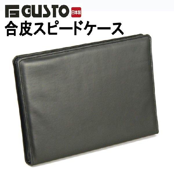 產品詳細資料,日本Yahoo代標 日本代購 日本批發-ibuy99 包包、服飾 包 男士包 クラッチバッグ ブリーフケース スピードケース メンズ ビジネスバッグ 日本製 豊岡製 フォーマル…