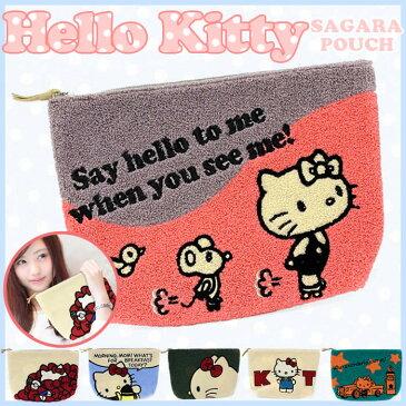 ハローキティ ポーチ Hello Kitty サンリオ タオル地 クラッチバッグ バッグインバッグ SANRIO サガラ刺繍 キティ HKP4 日本土産 夏 バッグ かばん 鞄 キャンバス地 クラッチ 人気 かわいい