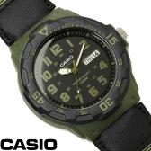 【あす楽】チプカシ 腕時計 アナログ CASIO カシオ チープカシオ メンズ MRW-200HB-3B ナイロンベルト ミリタリーウォッチ 激安 ブランド ダイバーズ風ウォッチ カジュアル 父の日 WATCH うでどけい とけい TOKEI