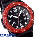 CASIO カシオ 腕時計 時計 チープカシオ チプカシ MRW-S300H-4B ソーラー スポーツ アナログ メンズ ウレタンバンド 激安 プチプラ ラッピング無料 とけい うでどけい 特価 セール