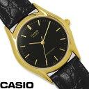 【あす楽】チプカシ 腕時計 アナログ CASIO カシオ チープカシオ メンズ MTP-1094Q-1A 革ベルト ビジネス 激安 ブランド ラウンドフェイス きれいめ レザー 人気 プレゼント 父の日 WATCH うでどけい とけい TOKEI