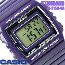 カシオ CASIO スタンダード メンズ 腕時計 デジタル W-215H-6A パープル