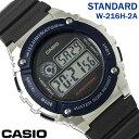 カシオ CASIO メンズ腕時計 スタン