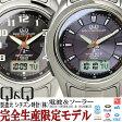 シチズン 腕時計 メンズ 電波 ソーラー 電波ソーラー 電波時計 メンズ腕時計 電波ソーラー腕時計 ソーラー電波腕時計 CITIZEN MEN'S うでどけい ウォッチ 時計 WATCH