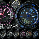 シチズン CITIZEN Q&Q メンズ 腕時計 電波 ソーラー コンビネーション アナデジ ブランド プレゼント 激安 MD305 MD06-312 MD06-315 MD06-