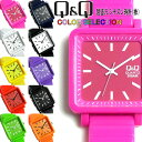 シチズン 腕時計 カラフルウォッチ CITIZEN メンズ腕時計 レディース腕時計 シリコン ラバー MEN'S LADIES うでどけい WATCH