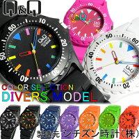 シチズン腕時計カラフルウォッチダイバーズモデルCITIZENメンズ腕時計レディース腕時計シリコンラバーMEN'SLADIESうでどけいWATCH【あす楽対応】