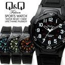 シチズン Q&Q 腕時計 10気圧防水 ラバー メンズ レディース キッズ 子供 ユニセックス fa...