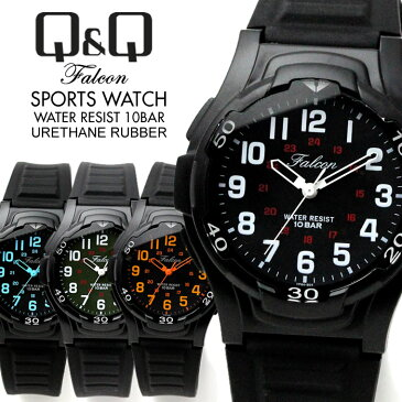 シチズン Q&Q 腕時計 10気圧防水 ラバー メンズ レディース キッズ 子供 ユニセックス falcon ファルコン VP84 バレンタイン プレゼント ラッピング無料可能 激安 チープ 安い 景品 プチギフト