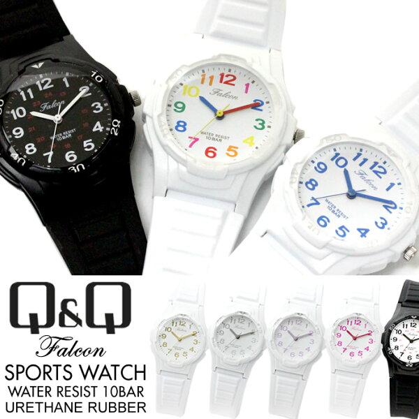メール便 シチズンQ&Qレディース腕時計ファルコン10気圧防水防水時計ウレタンベルトスポーツウォッチバレンタインプレゼント激安