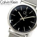 ck カルバンクライン Calvin Klein 腕時計 ウォッチ サラウンド メンズ K3W21121 SURROUND アナログ ブラック 【腕時計】 ファッション スイス製 ブランド ラッピング無料可 人気 プレゼント クリスマス おしゃれ おすすめ バレンタインデー