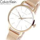 CK カルバンクライン Calvin Klein 腕時計 ウォッチ メンズ レディース EVEN EXTENSION イーブン エクステンション ローズゴールド K7B23626 スイス製クオーツ ブランド ラッピング無料可 人気 プレゼント おしゃれ おすすめ