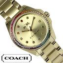 【送料無料】コーチ COACH レディース 腕時計 トリステン TRISTEN 14502507 ゴールド ラインストーンベゼル ブランド 特価 プレゼント ギフト おすすめ