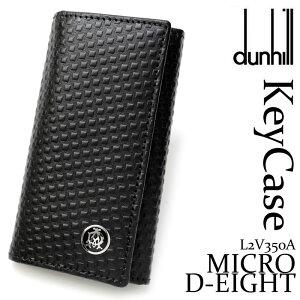 【送料無料】キーケース キーホルダー dunhill ダンヒル ブランド キーケース L2V350A 6連 D-8 ...