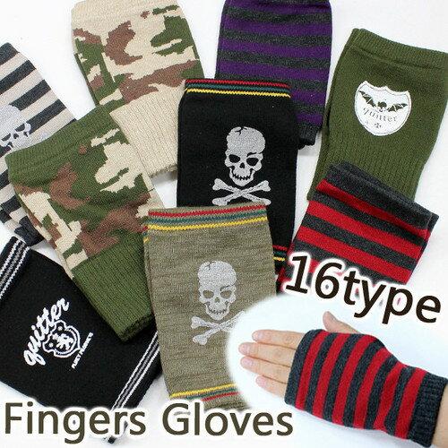 フィンガーレス グローブ 指なし 手袋 フリーサイズ ユニセックス レディース 女性 ブランド quitter おしゃれ 流行 激安 プチギフト