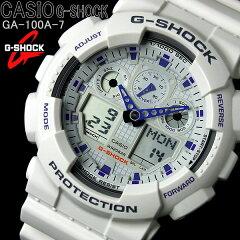G-SHOCK カシオ 腕時計 CASIO Gショック アナデジ デジアナ コンビネーション ホワイト 白 GA-1...