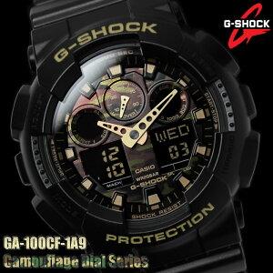 【送料無料】G-SHOCK カシオ 腕時計 CASIO Gショック メンズ GA-100CF-1A9 アナデジ 迷彩 限定 時計 レア Camouflage Dial Series カモフラージュダイアルシリーズ プレゼント ギフト WATCH うでどけい とけい【腕時計】【CASIO/G-SHOCK】