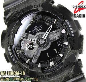 【送料無料】G-SHOCK カシオ 腕時計 CASIO Gショック メンズ GA-110CM-…