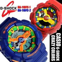 【送料無料】CASIOG-SHOCKカシオ腕時計GショックGA-110FC-1GA-110FC-2メンズ腕時計レッドブルーアナデジGSHOCKクレイジーカラーズCrazyColorsプレゼントギフトWATCHうでどけいとけい【腕時計】【メンズ】【CASIO/G-SHOCK】