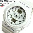 【送料無料】CASIO カシオ G-SHOCK Gショック ジーショック メンズ 腕時計 デジアナ メンズウォッチ MEN'S WATCH うでどけい ホワイト 白