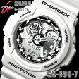 G-SHOCK カシオ 腕時計 CASIO Gショック アナデジ デジアナ 白 ホワイト GA-300-7 メンズ ウォッチ メンズ 腕時計 うでどけい【CASIO G-SHOCK】【メンズ】【腕時計 時計】