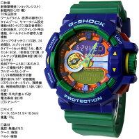 【送料無料】G-SHOCKCASIOアナデジカシオ時計GショックGSHOCKジーショックGA-400-2AHyperColorsハイパーカラーズブルーレッドグリーンデジアナメンズ腕時計プレゼントギフト人気特価WATCHうでどけい【腕時計】【CASIO/G-SHOCK】