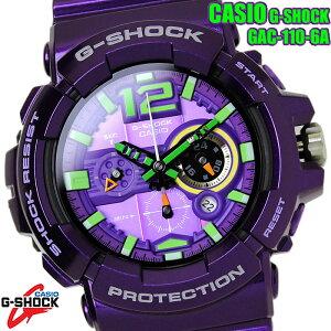 【送料無料】CASIO G-SHOCK 腕時計 アナログ 時計 GAC-110-6A カシオ Gショック パープル×グリ...