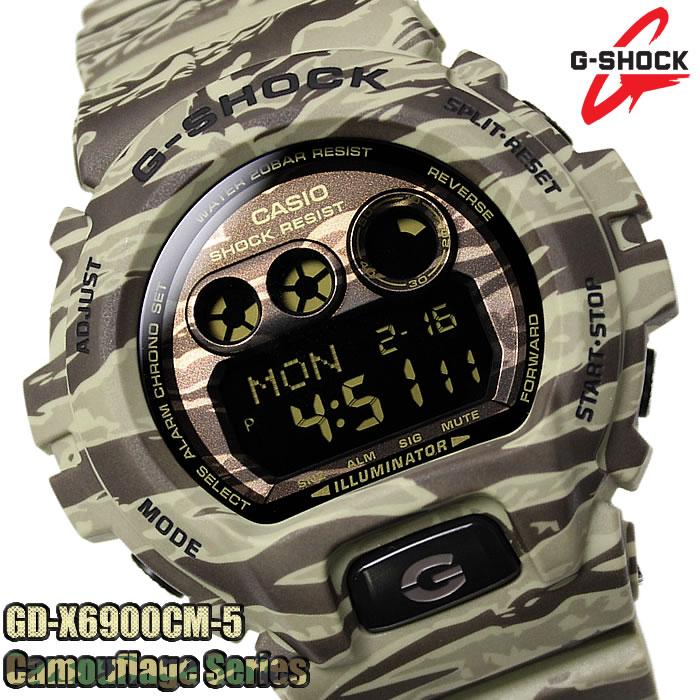 CASIO G-SHOCK military watch CASIO G-SHOCK GD-X6...