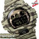 【送料無料】CASIO G-SHOCK 腕時計 カシオ 時計 GD-X6900CM-5 Gショック ...