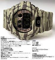 【送料無料】CASIOG-SHOCK腕時計カシオ時計GD-X6900CM-5Gショック迷彩デジタルカモフラージュミリタリーCamouflageSeriesカーキグリーン緑プレゼントギフト人気WATCHうでどけい【腕時計】【CASIO/G-SHOCK】