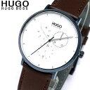 ヒューゴボス HUGO BOSS おしゃれ 大人 セクシー かっこいい 腕時計 メンズ 1530008 クォーツ ホワイト ブラウン プレゼント 人気 ラッピング無料可能