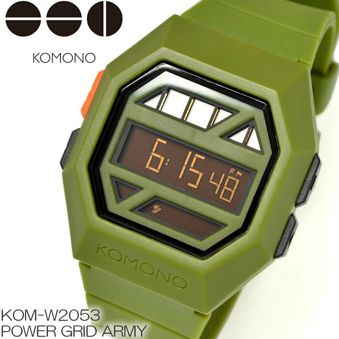 コモノ KOMONO 風水 運気 金運 八角形 ソーラー デジタル メンズ 腕時計 ウォッチ KOM-W2053 グリーン 黒縁 時計 ラッピング無料 おしゃれ デザイン プレゼント ファッション おしゃれ プレゼント ラッピング無料可能 誕生日 人気 お祝い おすすめ SNS インスタ