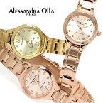 腕時計 レディース ブランド オフィス 人気 オフィス 時計 激安 Alessandra Olla アレサンドラ・オーラ 華奢 細身 シンプル AO-335 ラインストーン キラキラ 4年電池 WATCH うでどけい とけい【腕時計】【レディース】