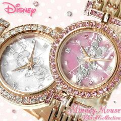 腕時計 ディズニー Disney ミニーマウス レディース ミニー ウォッチ 時計 Minni…
