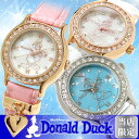 【あす楽】腕時計 レディース ドナルド Disney 腕時計 ディズニー ハート チャーム ドナルド ダック 本牛革 スワロフスキー WATCH うでどけい とけい【レディース】【腕時計】【ドナルド】【ディズニー/Disney】