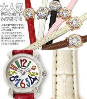 【あす楽】腕時計レディース革ベルトレザーブランド時計懐中時計型ガガ・ミラノ風GagaMilano風ブランドウォッチプレゼントギフト人気激安特価セールWATCHうでどけい【腕時計】【レディース】