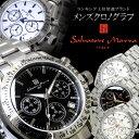 【スーパーセール】【SUPER SALE】腕時計 メンズ クロノグラフ ウォッチ 腕時計 ブランド 時計 クロノ サルバトーレマーラ Salvatore Marra SM12135 誕生日 父の日 プレゼント ギフト WATCH うでどけい とけい 時計【メンズ】【腕時計】