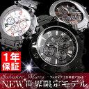 クロノグラフ サルバトーレマーラ 腕時計 メンズ腕時計 メンズウォッチ MEN'S WATCH うでどけい【サルバトーレマーラ Salvatore Marra】