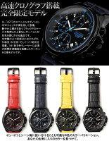 【あす楽】時計メンズクロノグラフ腕時計当店限定モデルブランドウォッチ革ベルトレザーサーキットクロノグラフレア限定品数量限定プレゼントギフト激安特価人気WATCHとけいうでどけい【メンズ】【腕時計】