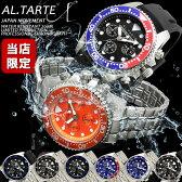 【あす楽】クロノグラフ 腕時計 当店限定モデル メンズ腕時計 ブランド メンズ 時計 防水 ダイバーズウォッチ AL.TARTE アルタルト WTACH とけい うでどけい【20P05Dec15】